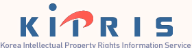 KIPRIS - Korea Intellectual Property Rights Information Service